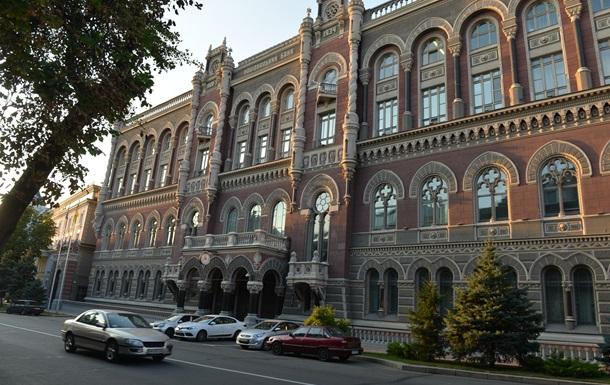 В НБУ насчитали шесть проблемных банков в Украине