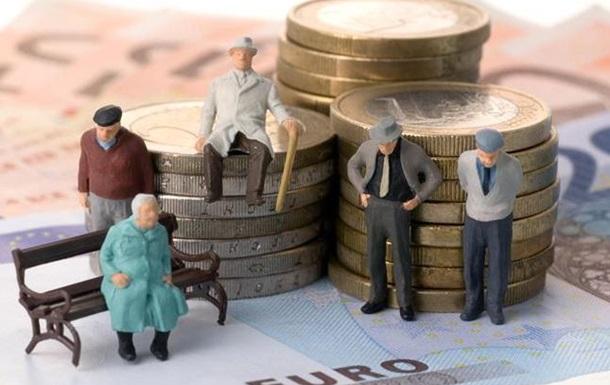 Деньги под пенсию