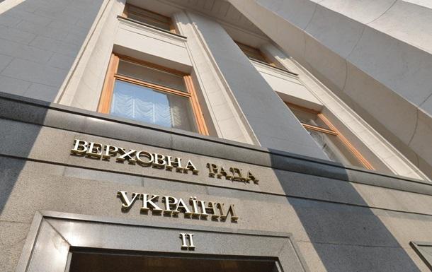 КомітетВР знацбезпеки взявся запрезидентські законопроекти щодо Донбасу