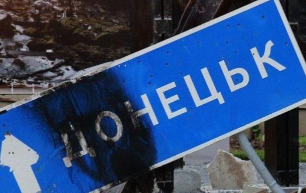 Закон о реинтеграции Донбасса: принять нельзя отменить