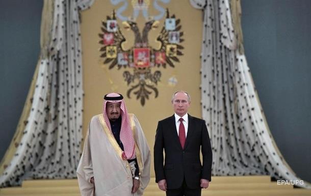 """Результат пошуку зображень за запитом """"саудовская аравия"""""""