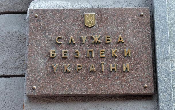 СБУ предложила ввести уголовную ответственность для чиновников запоездки в РФ