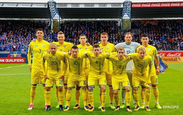 Косово - Украина 0:1. Онлайн