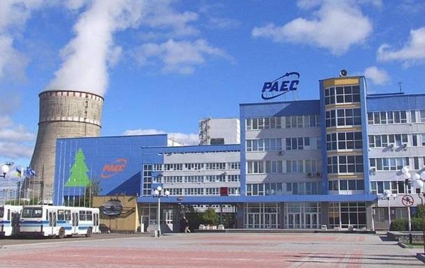 Энергоблок Ровенской АЭС отключили отсети