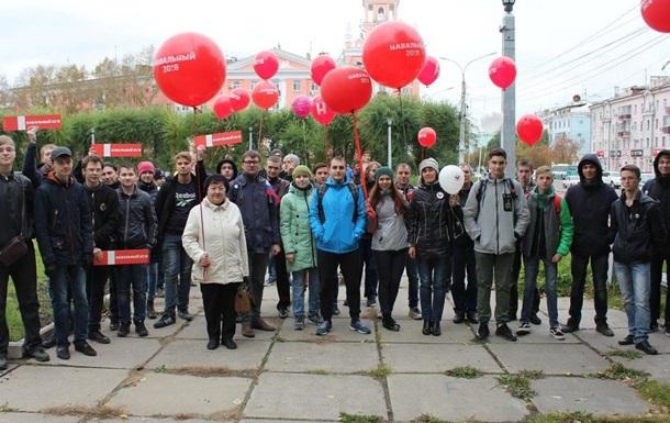 УМоскві розпочалася акція на підтримку Навального: є перші затримання