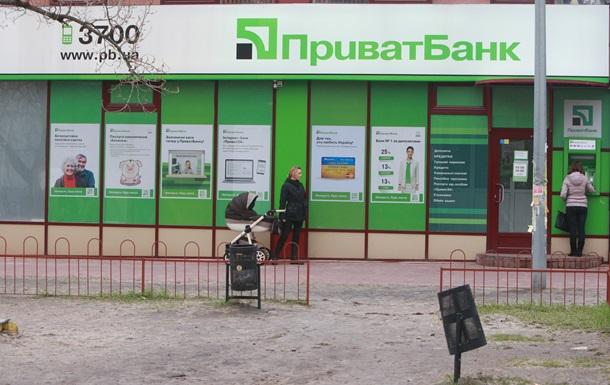 Массовая распродажа в«ПриватБанке»: Курорт Буковель исамолеты МАУ уйдут смолотка