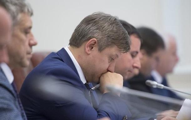 Данилюк розповів, коли Україна планує завершити програму зМВФ