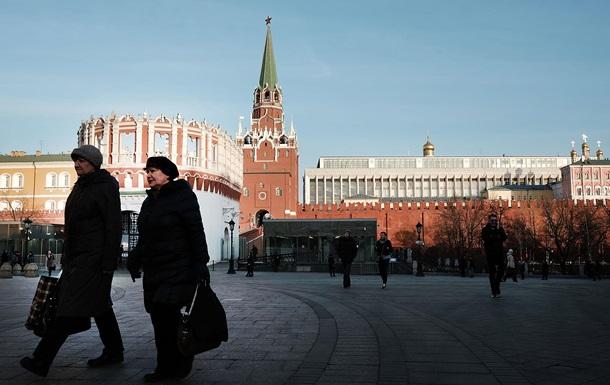 У Росії назвали головні загрози для країни