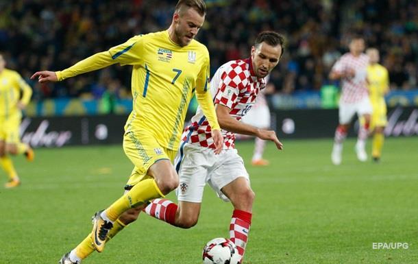 Украина - Хорватия 0:2