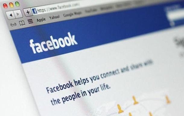 Вработе социальная сеть Facebook и Инстаграм прослеживается глобальный сбой