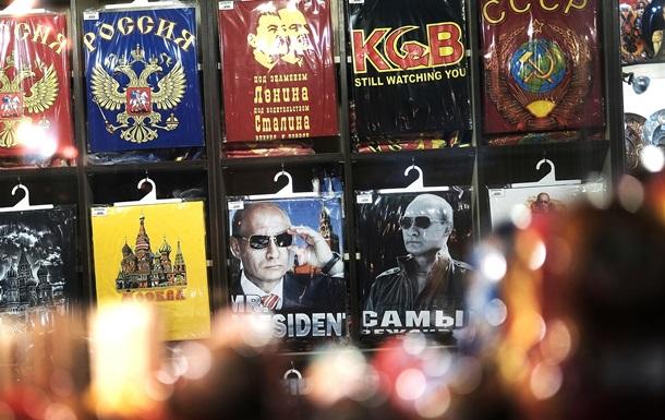 Украина и три страны продлили санкции против РФ