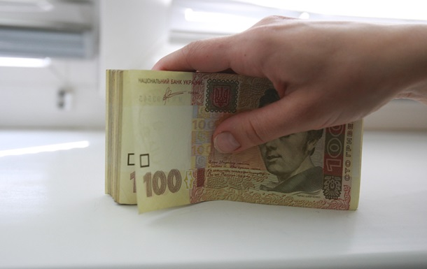 Курс валют от НБУ на 13 октября