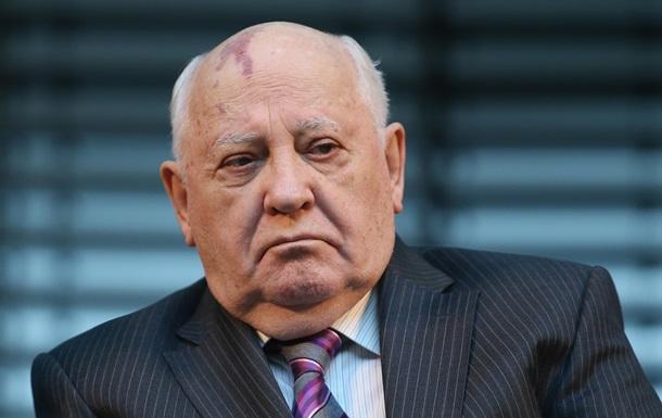 Горбачев обратился к Путину и Трампу по вопросу ядерного оружия
