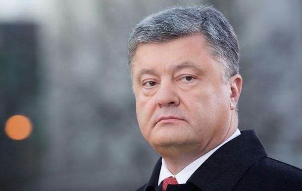 Порошенко: неменее 300 000 украинских военных прошли горнило войны