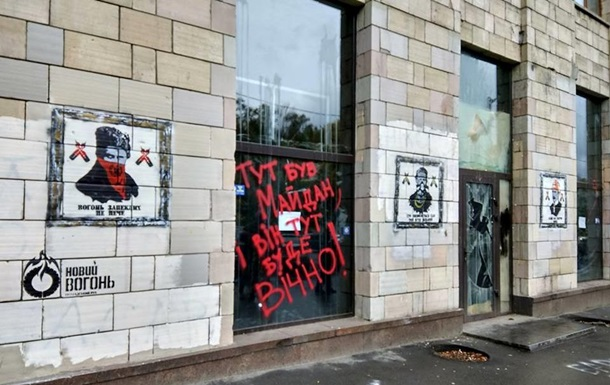 Встолице восстановили патриотическое граффити времен «Революции достоинства»