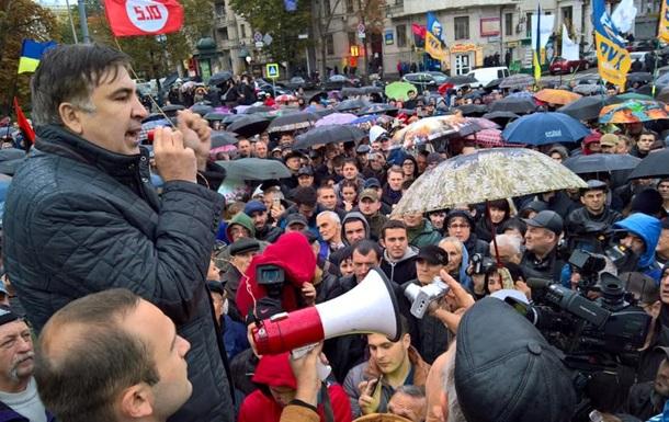 Стало известно, почему в Украинское государство непустили соратника Саакашвили