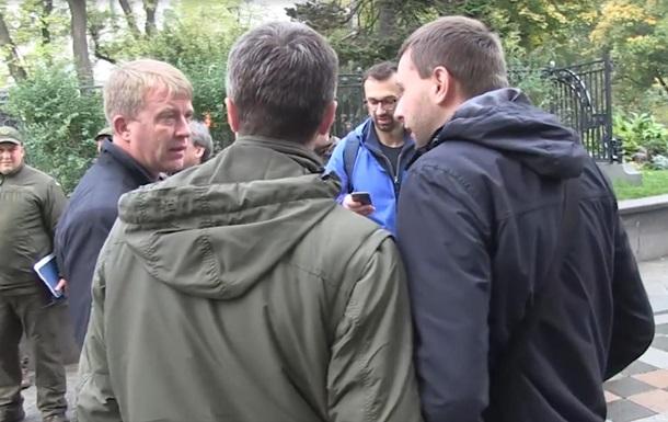 Бійка Парасюка зГелетеєм під Радою: з'явився коментар «потерпілого»
