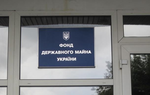 Массовая приватизация: какие учреждения государства Украины выставят на реализацию