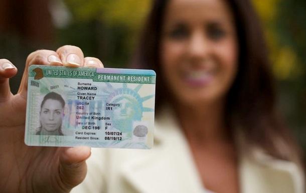 США повторно запустили лотерею Green Card — СМИ
