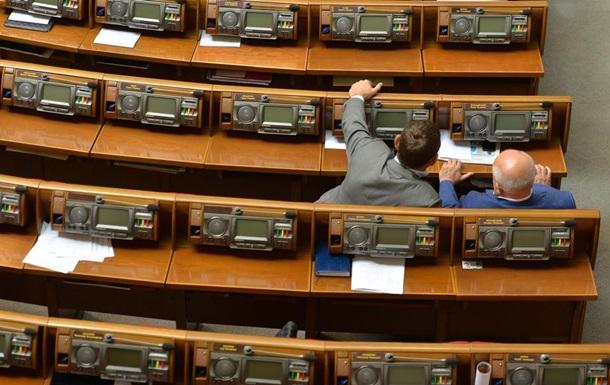 КомітетВР рекомендував направити законопроекти щодо скасування недоторканності уКонституційний суд