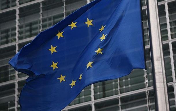 Дводенний саміт Євросоюзу стартує вБрюсселі