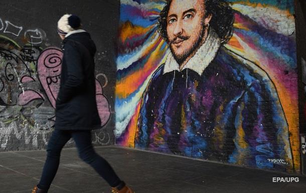 В Британии студентов предупреждают о насилии в пьесах Шекспира