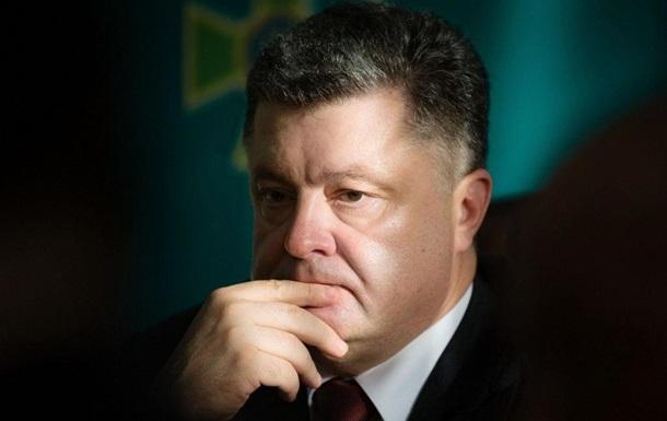 Сегодня Порошенко отправится наДонбасс