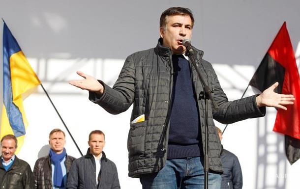 Политика: «Новая Украина»: политический семинар от Саакашвили