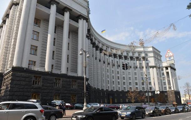Кабмін затвердив план звиконання Угоди про асоціацію з ЄС
