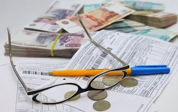 В России долги по ЖКХ превышают 1,2 трлн рублей