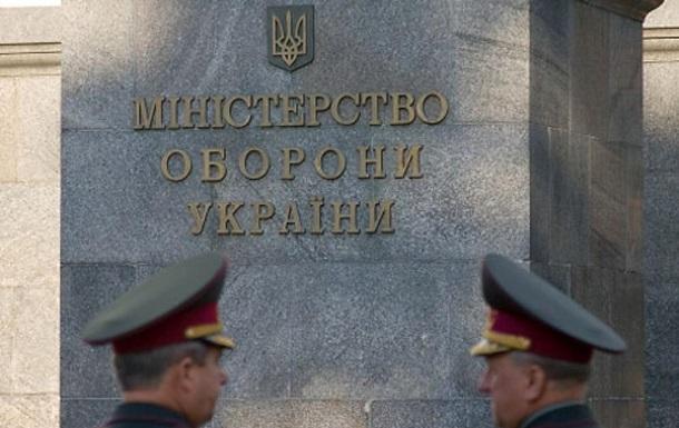 Соломенский суд арестовал часть банковских средств «Трейд Коммодити»
