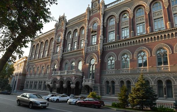 Нацбанк Украины значительно ухудшил прогноз поинфляции