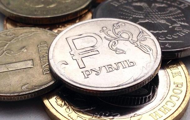 НБУ незаборонятиме обіг рублів вУкраїні
