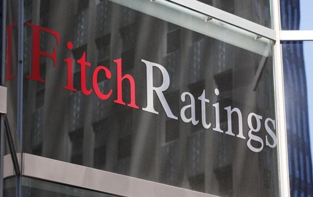Fitch оставило рейтинг государства Украины науровне «В-»