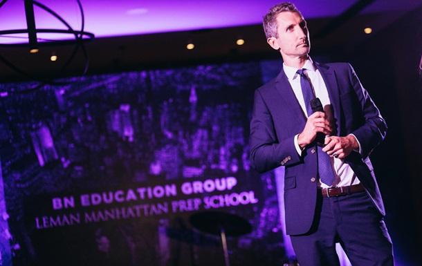 В Киеве состоялась презентация американской школы Leman Manhattan Preparatory School