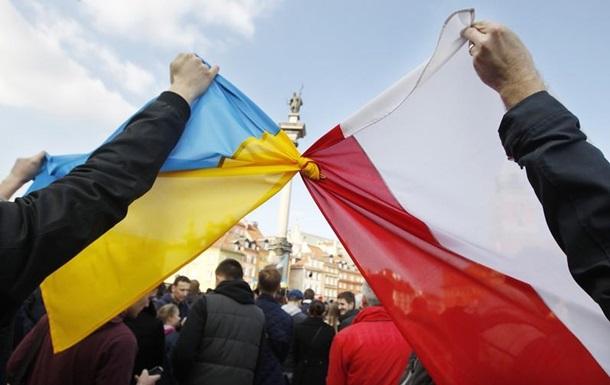 МЗС: В Україні немає антипольських настроїв