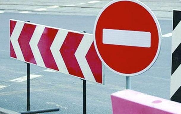 УКиєві 4 листопада обмежать рух Столичним шосе та Південним мостовим переходом