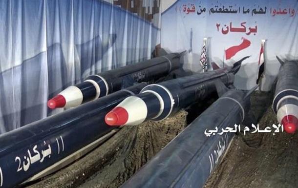 Повстанці Ємену випустили по Саудівській Аравії ракету - ЗМІ