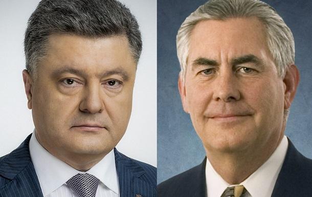 Порошенко и Тиллерсон обсудили ситуацию в Донбассе