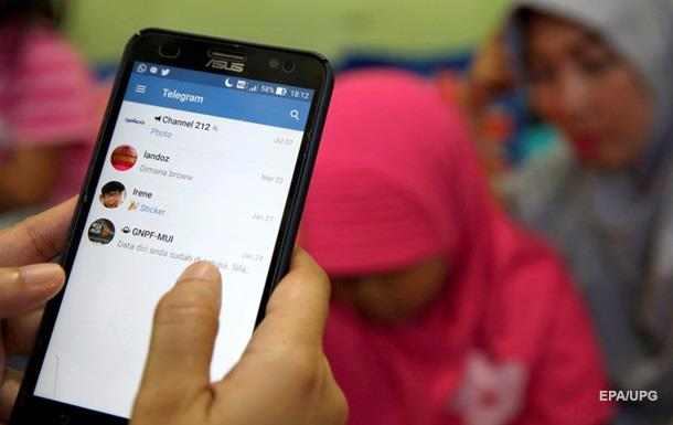 В Афганистане хотят заблокировать Telegram и WhatsApp