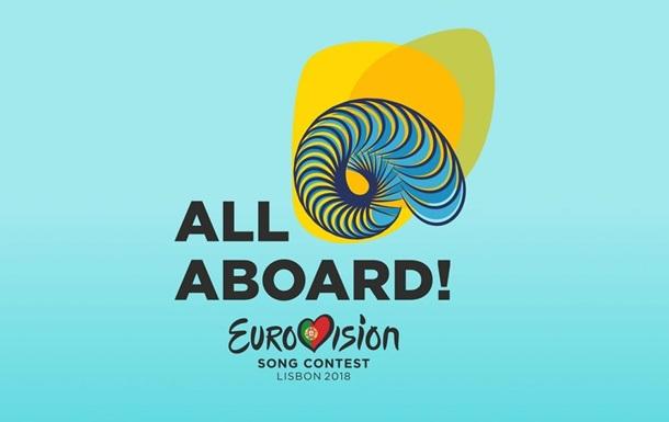 Португалія оголосила список учасників Євробачення-2018