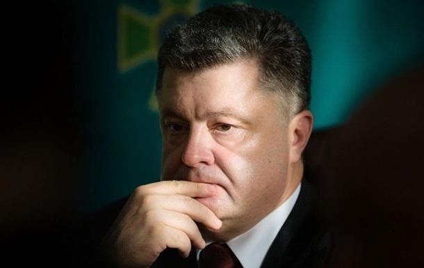 Порошенко закликав відкликати депутатський законопроект про Антикорупційний суд
