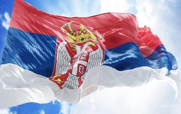 Сербія викликала свого посла в Україні