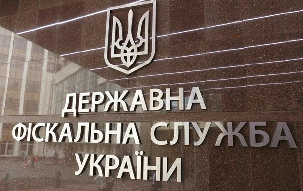 Генпрокуратура иСБУ пришли собысками вГосударственную фискальную службу