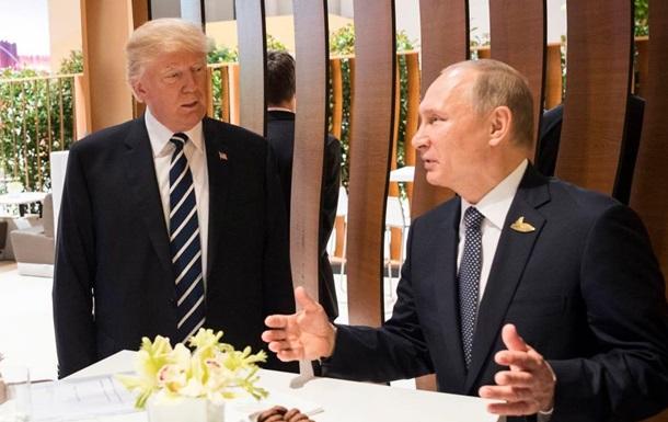 УКремлі заявили, щозустріч Путіна і Трампа таки відбудеться