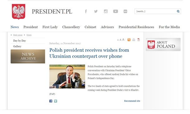 """У президента Польши назвали Порошенко """"Виктором"""""""