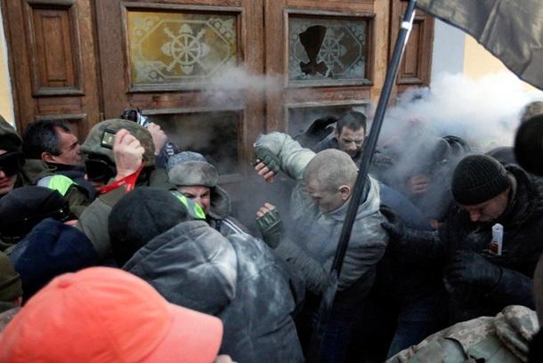 Посольство США оценило попытку штурма Октябрьского замка любителями Саакашвили