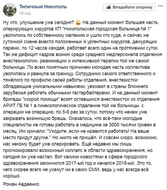 СБУ викрила у Львові адміністратора антиукраїнських груп у соцмережах - Цензор.НЕТ 1764