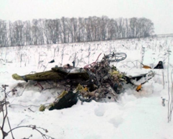 Катастрофа Ан-148. Что известно на данный момент