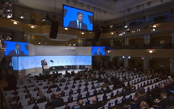 Миротворцев меняют на санкции? Что было в Мюнхене